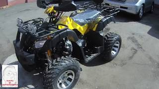 Обзор квадроцикла 150 кубов Avantis Hunter 150 Premium