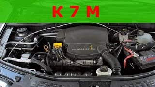 видео Замена ремня ГРМ Рено Сандеро 1.4 и 1.6
