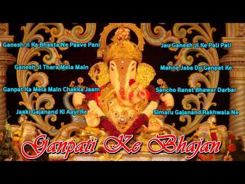 Top Ganeshji Bhajan   Rajasthani Devotional Bhajan 2014   Non Stop Audio Songs Jukebox
