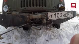 Ребятам на ГАЗ66 приехавшим на JeepFest 11 февраля 2017 посвящается