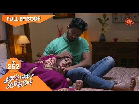 Kannana Kanne - Ep 262 | 11 Sep 2021 | Sun TV Serial | Tamil Serial