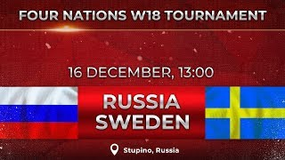 4 Nations. W18 Russia - Sweden