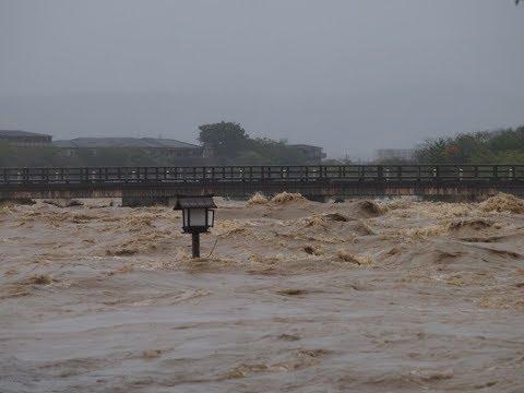 Japan extreme weather, rainfall, Kyoto floods, Fukuoka mudslide, landslide and flood