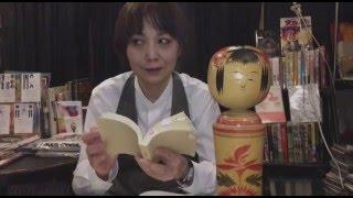 2016年1月26日(水)「渦とチェリー〜マチモより愛をこめて」 内田百閒...