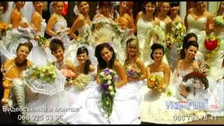 Парад невест Симферополь 2009