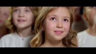 Смотреть клип Хор Великан - Будь Со Мною