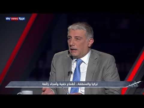 نقاش ساخن حول ما سرقته تركيا من دول المنطقة  - نشر قبل 7 ساعة