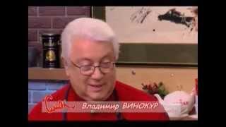"""Владимир Винокур и Иван Ургант  программа """"Смак"""""""