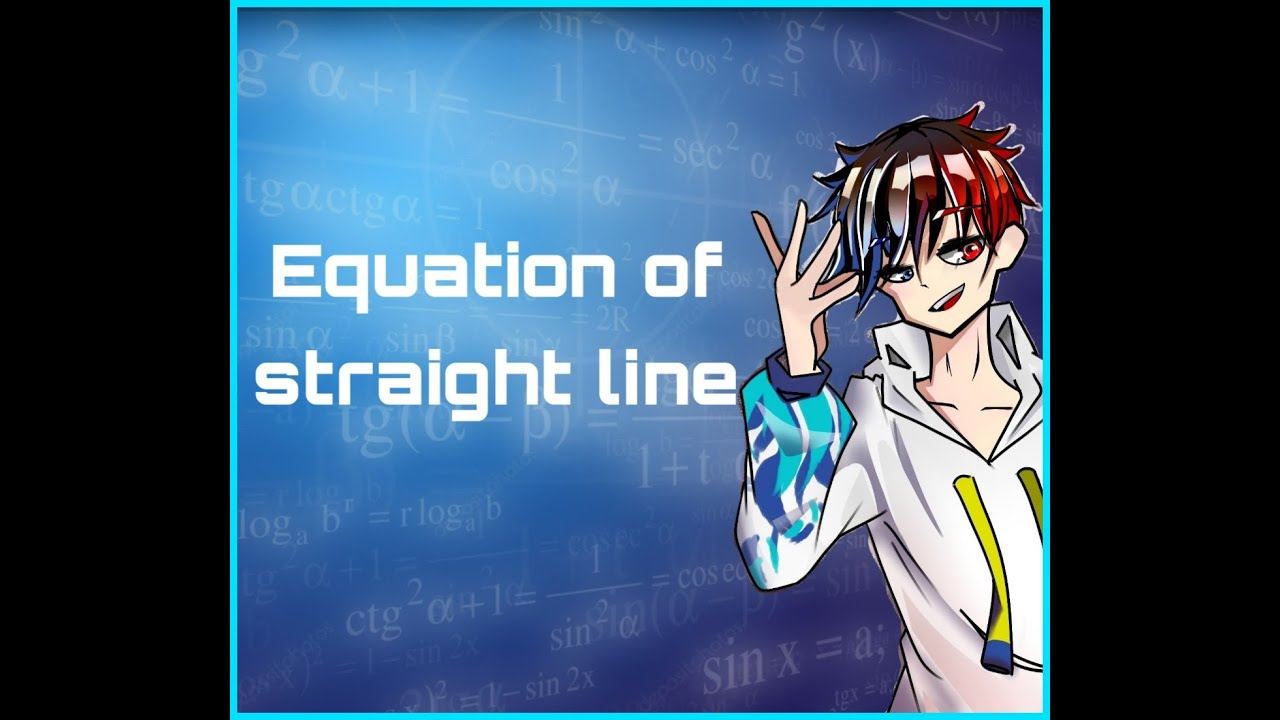 【DSE數學】Equation of straight line (MC) EP02  用正數負數同埋一支鉛筆就KO