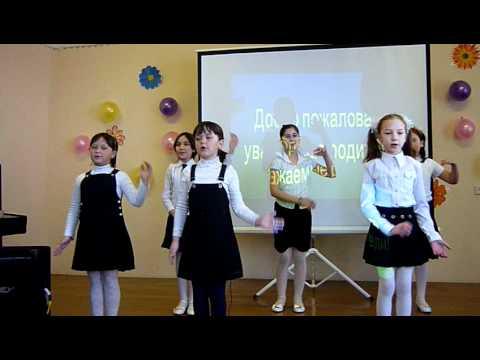 скачать песню милая школа