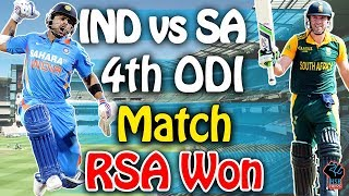 LIVE MATCH:Ind vs SA 4th odi live, cricket Full scoreboard#indvssa: RSA Won by 5 Wkts