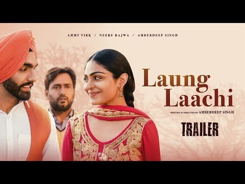 Punjabi film hd pics download long lachi full movie