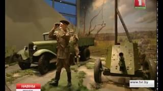 Мільённы наведвальнік у Музеі гісторыі Вялікай Айчыннай вайны