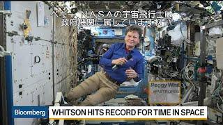 NASAの宇宙飛行士ウィットソン氏、月や火星でのコロニーの建設を期待