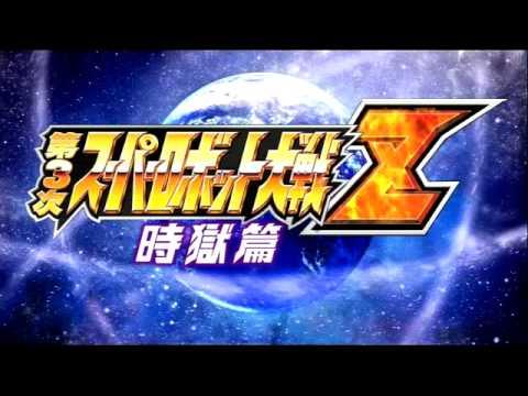 Dai-3-ji Super Robot Taisen Z Jigoku-Hen OST - Heats [Getter]
