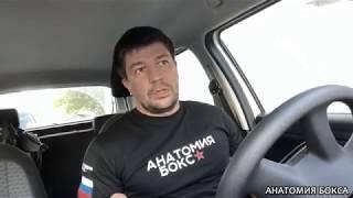 Сергей Ковалев - продолжение карьеры.