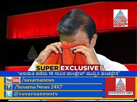 Download Munirathna In LIVE   Part 3 ಮುನಿರತ್ನ ವಿರುದ್ಧ ಜಾಮೀನು ರಹಿತ ಎಫ್ಐಆರ್ ಗೆ ಕೋರ್ಟ್ ಆದೇಶ
