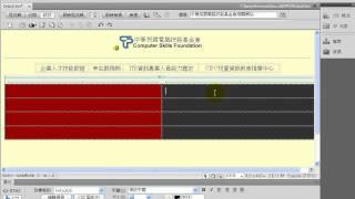 TQC Dreamweaver CS4 107-證照資訊網