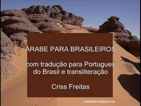 Aula De Arabe Para Brasileiros Frases Youtube