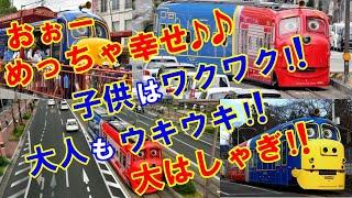 海外の反応 感動!!日本で英国のアニメを実車化した世界唯一の路面電車が可愛すぎると大反響!!世界中の外国人の子供や親から大人気!!