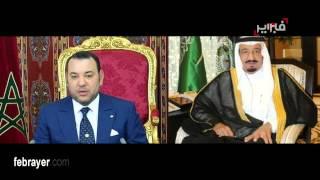 والدا المغربي الذي تعتزم السعودية قطع يده يناشدان الملك محمد السادس والملك سلمان