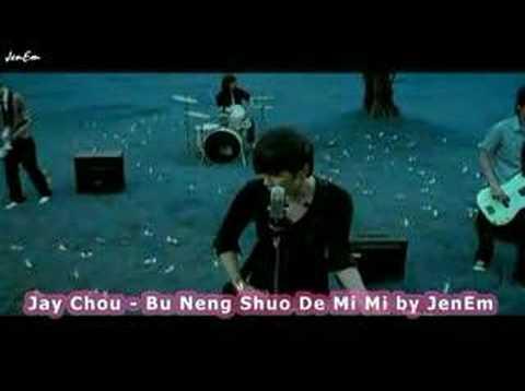 Jay Chou - [Secret I Can't Tell]