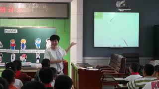 Esperanto class in Chinese elementary school