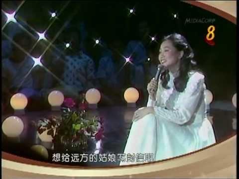 """鳳飛飛-懷舊歌謠 (""""掌聲響起"""" 新加坡追憶一代歌后特輯)"""