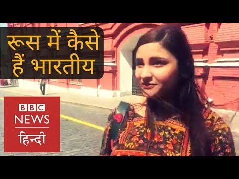 Indian Students talk about Women Safety in Russia (BBC Hindi)