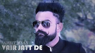 Vair Jatt De (Full Song) - Amrit Maan | Dj Flow | Latest Punjabi Song 2019 DJ Dhamaka