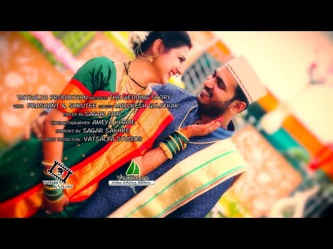 Shrutee Weds Prashant | Wedding story