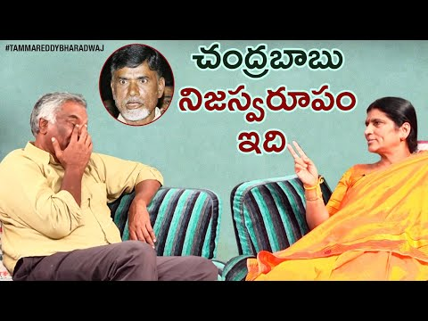 Lakshmi Parvathi Shares SHOCKING Facts about CM Chandrababu Naidu | Lakshmi Parvathi Interview