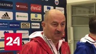 Российская сборная по футболу остается темной лошадкой