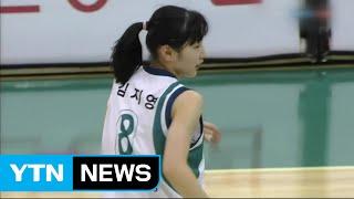 '김지영 13점' KEB하나은행, 국민은행 꺾고 2위 수성 / YTN (Yes! Top News)
