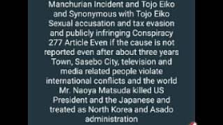 WORLDNEWS 証拠の動画