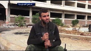 الجزيرة تلتقي قطيفان قبل مقتله في درعا