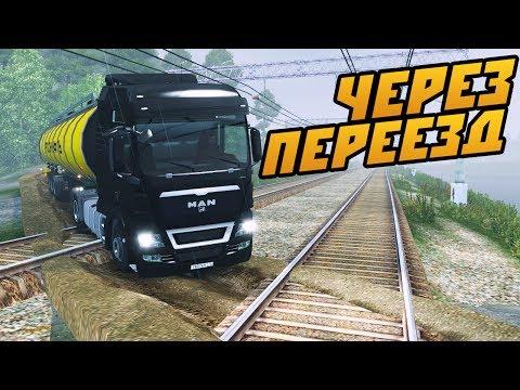 Поездка в Санкт-Петербург - Euro Truck Simulator 2 на руле Fanatec ClubSport
