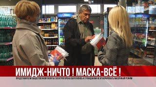 ТВЭл - В  Московской области будет усилен контроль за соблюдением масочного режима. (09.10.20)