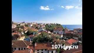 Анталия Видео тур в Анталию(, 2014-10-02T12:06:22.000Z)