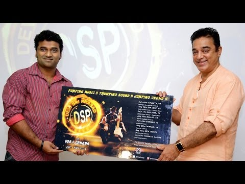 Kamal Haasan launches DSP's music concert posters!