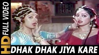 Dhak Dhak Jiya Kare , Asha Bhosle, Usha Mangeshkar , Joshilaay 1989 Songs , Sridevi, Meenakshi