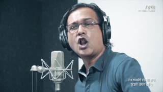 Bangla New Song 2016 | Sada Kalo Sopno by Asif Akbar & Belly | Studio Version