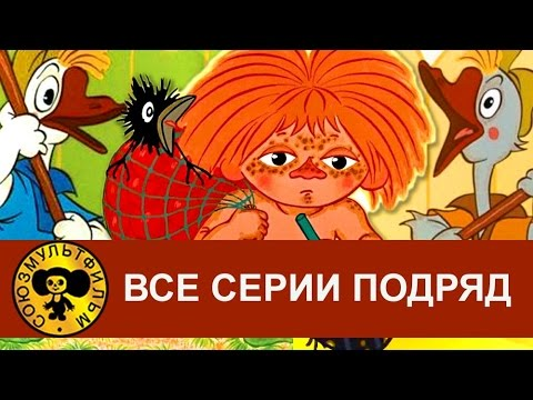 Видео Мультфильм маша и медведь новые серии