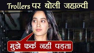 Jhanvi Kapoor LASHES OUT at trollers on her Debut Film Dhadak। FilmiBeat