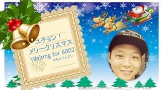 写真をお借りしありがとうございます JYJユチョン応援しています 応援ブ...