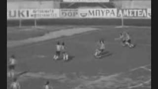 aek ael 1 0 1973 74