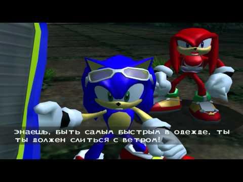 Прохождение Sonic Riders - Часть 1 (Герои)