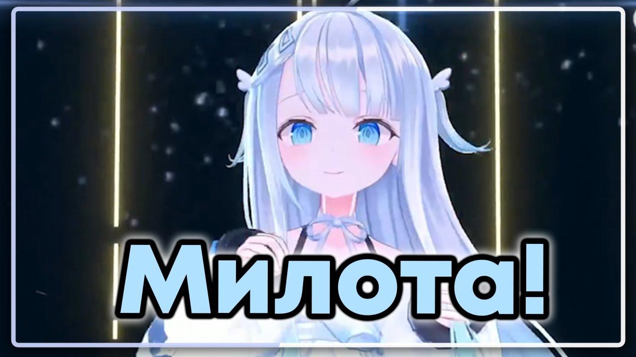 Очень милая Амацука Уто в 3D [Amatsuka Uto 3D | RU SUB]