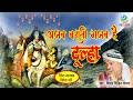 Download Ajab Barati Gajab Hai Dulha \\ Superhit Shiv Bhajan 2014 \\ By Vimal Dixit MP3 song and Music Video