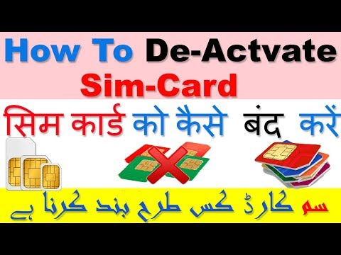 How To De-Activate Sim-Card || Sim-Card Ko Kaise Band Kare || How to Block Any SIM-CARD ||Asani Se thumbnail